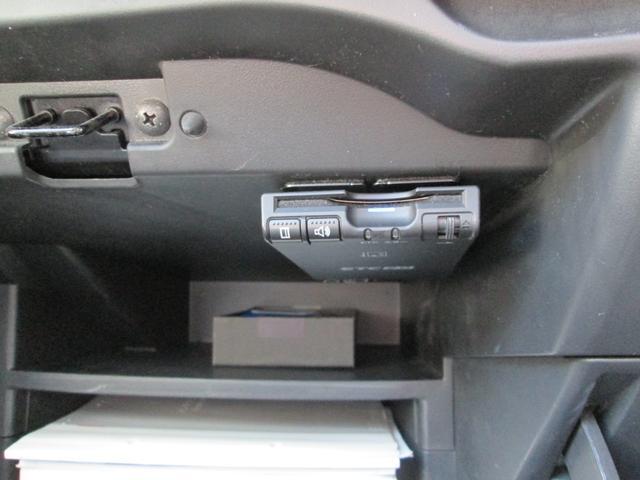 e-パワー X 衝突被害軽減ブレーキ スマートキー アラウンドビューモニター インテリジェントルームミラー 純正フルセグナビ フロント側ドライブレコーダー ETC(12枚目)
