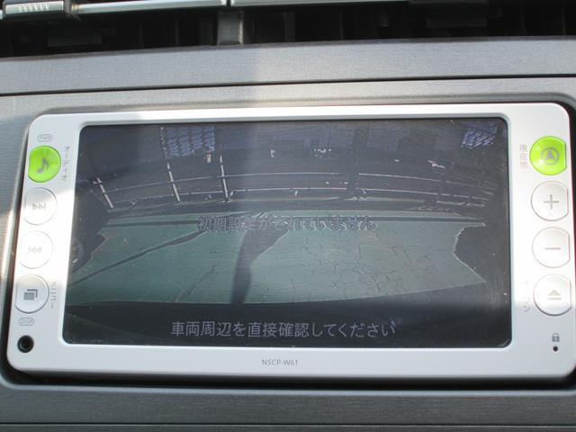 S 純正ワンセグナビ バックモニター ETC スマートキー(10枚目)