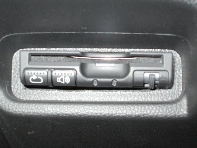 Lパッケージ 社外フルセグナビ バックモニター ETC 純正LEDヘッドライト(10枚目)