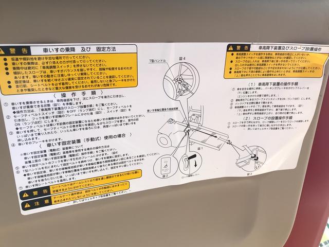「トヨタ」「シエンタ」「ミニバン・ワンボックス」「福井県」の中古車8
