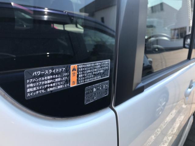 S ナビ TV バックモニター ETC 両側パワースライド(6枚目)