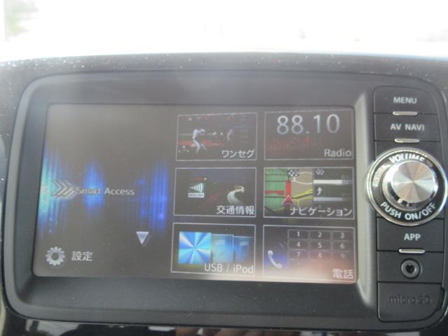 スズキ スペーシアカスタム 4WD_XS