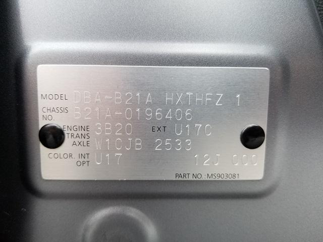 日産 デイズルークス 4WDハイウェイスターターボ