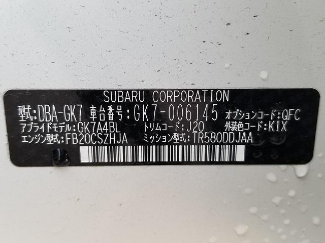 スバル インプレッサG4 2.0i-Sアイサイト 4WD