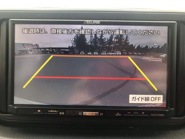 L 社外SDナビバックモニターETC 電動格納ミラー(10枚目)