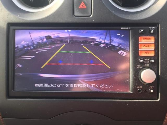 「日産」「ノート」「コンパクトカー」「福井県」の中古車10