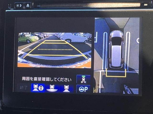 「ホンダ」「オデッセイ」「ミニバン・ワンボックス」「福井県」の中古車10