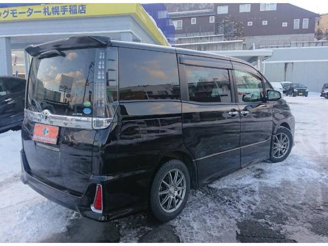 「トヨタ」「ヴォクシー」「ミニバン・ワンボックス」「福井県」の中古車3