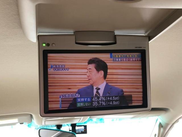 「トヨタ」「ノア」「ミニバン・ワンボックス」「福井県」の中古車11