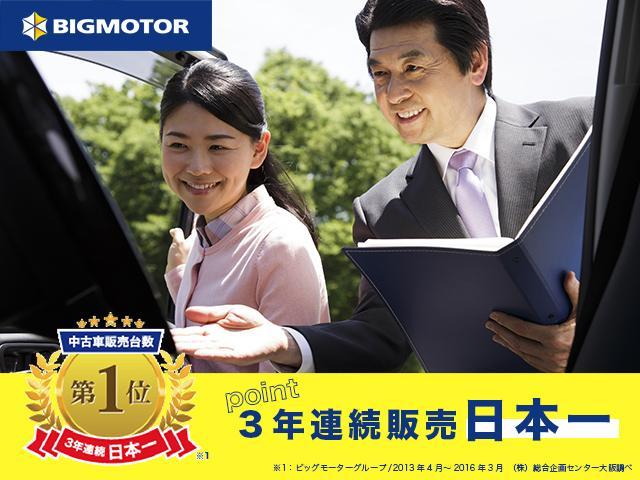 「トヨタ」「ノア」「ミニバン・ワンボックス」「福井県」の中古車24