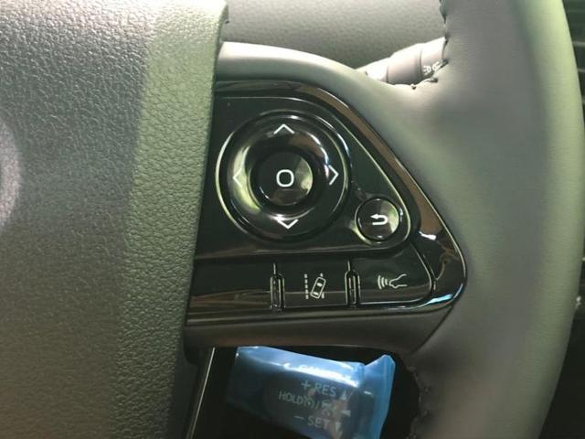 S 4WD トヨタセーフティセンス オートマチックハイビーム(11枚目)