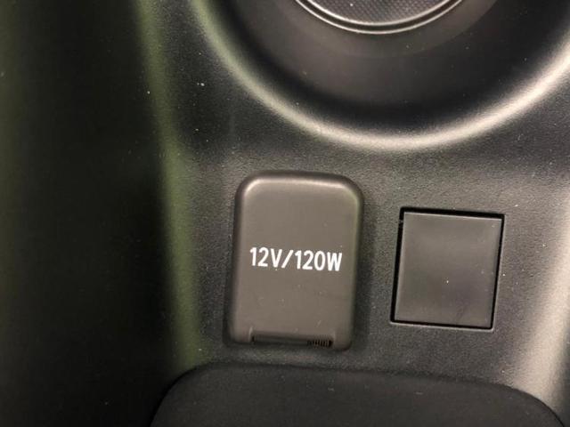 S 4WD トヨタセーフティセンス オートマチックハイビーム(17枚目)