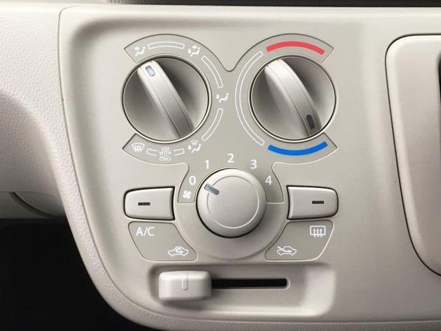 FA 横滑り防止装置 EBD付ABS 盗難防止システム(10枚目)