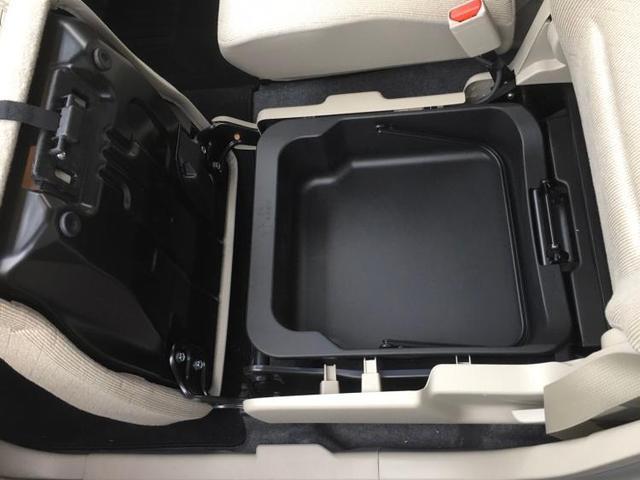 FA 横滑り防止装置 EBD付ABS 盗難防止システム(18枚目)
