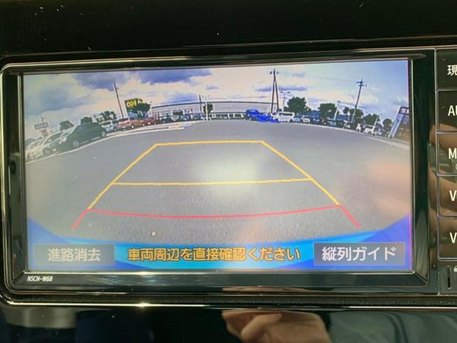 「トヨタ」「カローラスポーツ」「コンパクトカー」「福井県」の中古車10