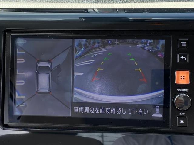 X アルミホイール社外アイドリングストップエンジンスタートボタンキーレスオートエアコンベンチシート2列目シート形状可倒式シートワンオーナー取扱説明書・保証書ユーザー買取車エアバッグ(9枚目)