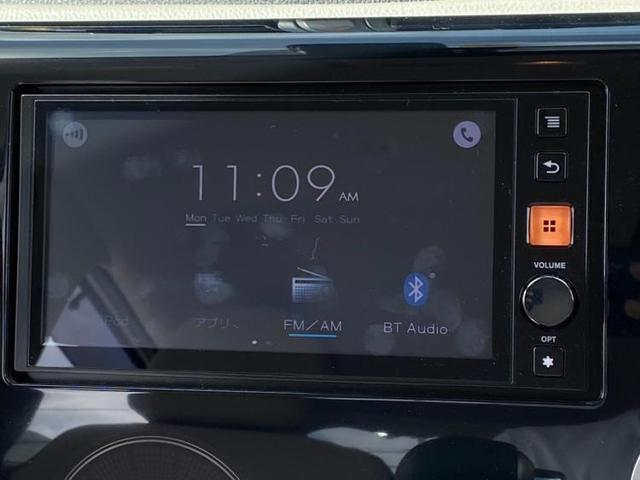 X アルミホイール社外アイドリングストップエンジンスタートボタンキーレスオートエアコンベンチシート2列目シート形状可倒式シートワンオーナー取扱説明書・保証書ユーザー買取車エアバッグ(10枚目)