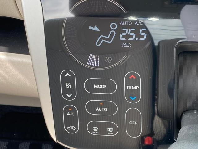 X アルミホイール社外アイドリングストップエンジンスタートボタンキーレスオートエアコンベンチシート2列目シート形状可倒式シートワンオーナー取扱説明書・保証書ユーザー買取車エアバッグ(12枚目)