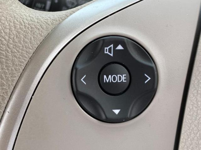 X アルミホイール社外アイドリングストップエンジンスタートボタンキーレスオートエアコンベンチシート2列目シート形状可倒式シートワンオーナー取扱説明書・保証書ユーザー買取車エアバッグ(13枚目)