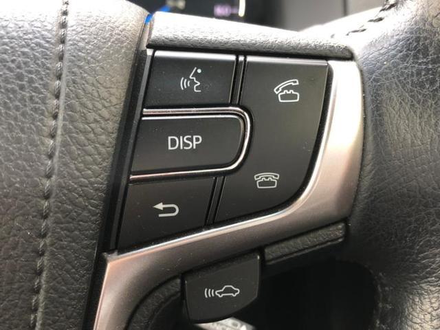 ロイヤルサルーン AWヘッドランプHIDアイドリングストップパワーウインドウキーレスオートエアコンシートヒーター前席パワーシートフロント両席パワステ1オーナー取扱説明書・保証書 EBD付ABS(15枚目)