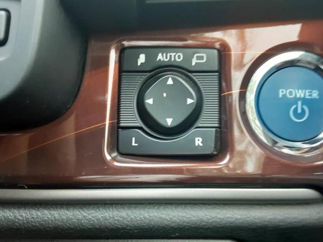 ロイヤルサルーン AWヘッドランプHIDアイドリングストップパワーウインドウキーレスオートエアコンシートヒーター前席パワーシートフロント両席パワステ1オーナー取扱説明書・保証書 EBD付ABS(16枚目)