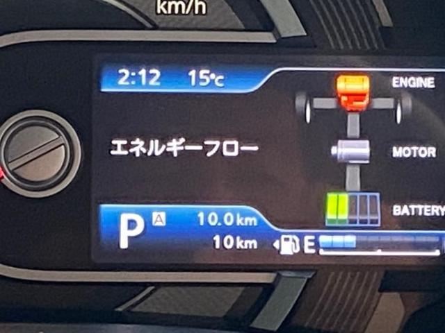 ハイブリッドG 修復歴無 衝突被害軽減ブレーキ 横滑り防止装置 盗難防止システム エアバッグ 運転席 エアバッグ 助手席 EBD付ABS 4WD シートヒーター 前席 オートライト(15枚目)