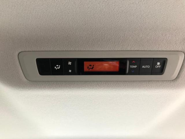 X 修復歴無 横滑り防止装置 エアバッグ 運転席 エアバッグ 助手席 EBD付ABS ヘッドランプ LED アイドリングストップ パワーウインドウ キーレス パワーステアリング(13枚目)