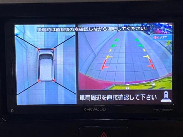 X 左側PWSD ナビ・全方位モニター(10枚目)