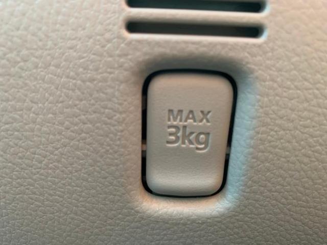 S 修復歴無 衝突被害軽減ブレーキ 禁煙車 FF セキュリティアラーム デュアルエアバック EBD付ABS アイドリングストップ パワーウインドウ パワーステアリング マニュアルエアコン(18枚目)