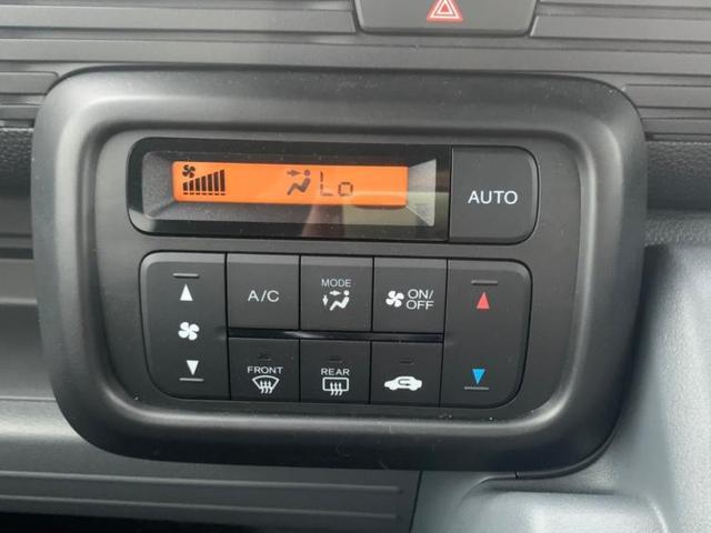 G・ホンダセンシング 盗難防止装置 修復歴無 キーレス エアバッグ  衝突被害軽減ブレーキ 車線逸脱防止支援システム 衝突安全ボディ ヘッドライトレベライザー EBD付ABS 横滑り防止装置 アイドリングストップ(10枚目)