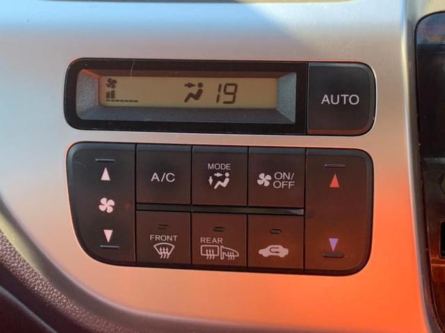 G 純正 7インチ メモリーナビ/ヘッドランプ HID/ETC/EBD付ABS/横滑り防止装置/アイドリングストップ/TV/エアバッグ 運転席/エアバッグ 助手席/アルミホイール/パワーウインドウ 記録簿(11枚目)