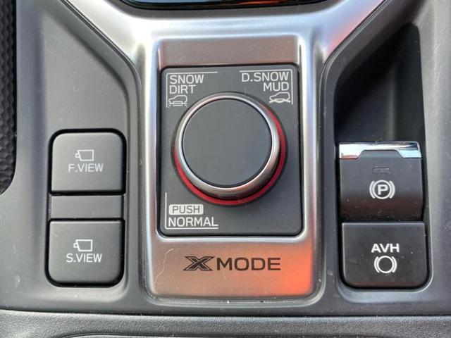 アドバンス 純正 8インチ メモリーナビ/車線逸脱防止支援システム/パーキングアシスト バックガイド/ヘッドランプ LED/ETC/EBD付ABS/横滑り防止装置/アイドリングストップ 衝突被害軽減システム(18枚目)