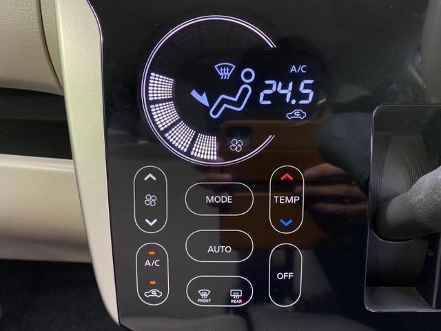 X パーキングアシスト バックガイド/EBD付ABS/アイドリングストップ/フロントモニター/サイドモニター/バックモニター/エアバッグ 運転席/エアバッグ 助手席/アルミホイール バックカメラ 記録簿(11枚目)