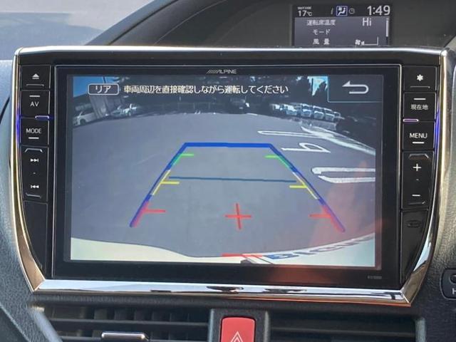 ハイブリッドV 社外 10インチ メモリーナビ/フリップダウンモニター 社外 11.4インチ/ヘッドランプ HID/ETC/EBD付ABS/横滑り防止装置/アイドリングストップ/エアバッグ 運転席 両側電動スライド(10枚目)