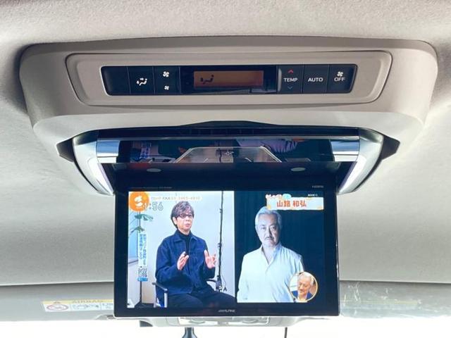 ハイブリッドV 社外 10インチ メモリーナビ/フリップダウンモニター 社外 11.4インチ/ヘッドランプ HID/ETC/EBD付ABS/横滑り防止装置/アイドリングストップ/エアバッグ 運転席 両側電動スライド(11枚目)