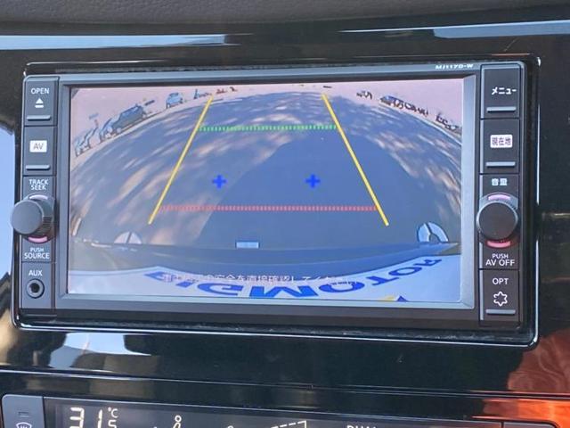 20X 純正 7インチ メモリーナビ/ヘッドランプ LED/ETC/EBD付ABS/横滑り防止装置/アイドリングストップ/TV/エアバッグ 運転席/エアバッグ 助手席/アルミホイール/パワーウインドウ 記録簿(9枚目)