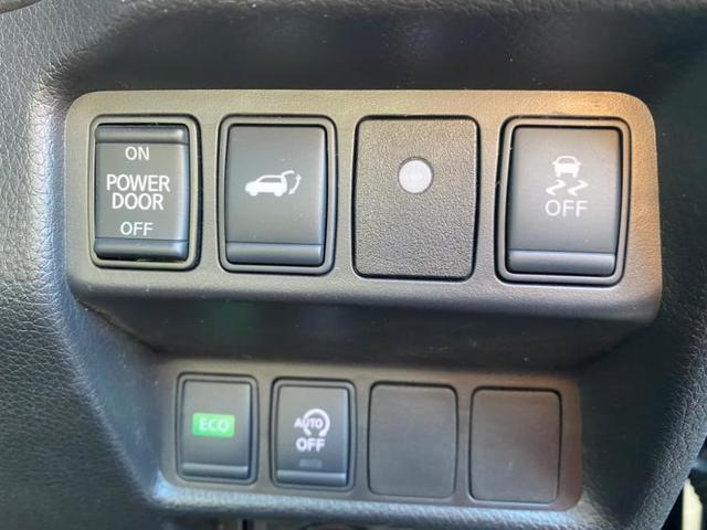 20X 純正 7インチ メモリーナビ/ヘッドランプ LED/ETC/EBD付ABS/横滑り防止装置/アイドリングストップ/TV/エアバッグ 運転席/エアバッグ 助手席/アルミホイール/パワーウインドウ 記録簿(18枚目)