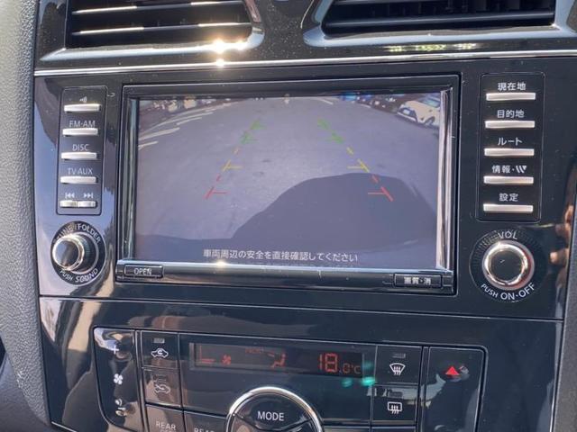 ライダーブラックライン 純正 7インチ HDDナビ/フリップダウンモニター 純正 10.2インチ/両側電動スライドドア/ヘッドランプ HID/ETC/EBD付ABS/横滑り防止装置/アイドリングストップ/TV バックカメラ(10枚目)