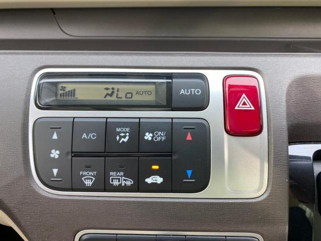 G EBD付ABS/横滑り防止装置/アイドリングストップ/エアバッグ 運転席/エアバッグ 助手席/アルミホイール/パワーウインドウ/キーレスエントリー/オートエアコン/パワーステアリング/盗難防止システム(14枚目)