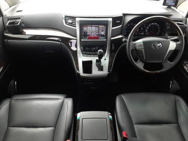350S Cパッケージ 純正 8インチ HDDナビ/フリップダウンモニター 純正 10.2インチ/サンルーフ/両側電動スライドドア/シート フルレザー/電動バックドア/ヘッドランプ HID/ETC/EBD付ABS 革シート(4枚目)