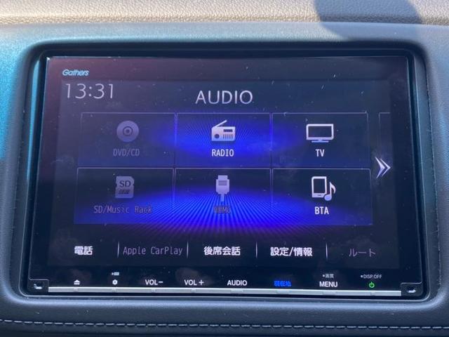 ハイブリッドZ・ホンダセンシング 純正8インチナビ/バックモニター/ビルトインETC/HDMI端子/ドライブレコーダー/アダプティブクルーズコントロール/LEDヘッドライト/ハーフレザーシート/両前席シートヒーター バックカメラ(9枚目)