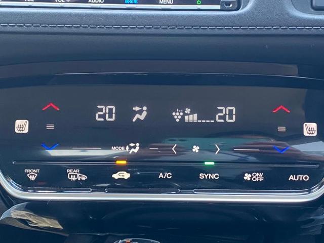 ハイブリッドZ・ホンダセンシング 純正8インチナビ/バックモニター/ビルトインETC/HDMI端子/ドライブレコーダー/アダプティブクルーズコントロール/LEDヘッドライト/ハーフレザーシート/両前席シートヒーター バックカメラ(11枚目)