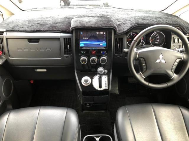 4WD Dパワーパッケージ 社外 メモリーナビ/フリップダウンモニター 社外 10.2インチ/両側電動スライドドア/ヘッドランプ HID/ETC/クルーズコントロール/TV バックカメラ ワンオーナー 4WD HIDヘッドライト(4枚目)