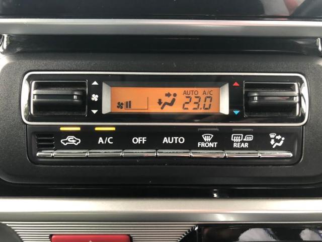 ハイブリッドXT 純正 7インチ メモリーナビ/両側電動スライドドア アダプティブクルーズコントロール LEDヘッドランプ ワンオーナー レーンアシスト パークアシスト ETC 盗難防止装置 アイドリングストップ(13枚目)