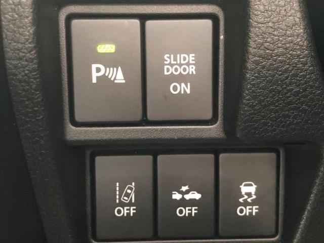 ハイブリッドXT 純正 7インチ メモリーナビ/両側電動スライドドア アダプティブクルーズコントロール LEDヘッドランプ ワンオーナー レーンアシスト パークアシスト ETC 盗難防止装置 アイドリングストップ(15枚目)