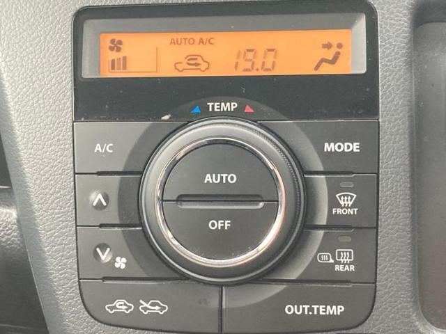 FZ 社外 7インチ メモリーナビ/ヘッドランプ HID/EBD付ABS/横滑り防止装置/アイドリングストップ/TV/エアバッグ 運転席/エアバッグ 助手席/アルミホイール/パワーウインドウ 4WD 記録簿(12枚目)