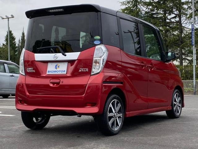 ハイウェイスターGターボ 4WD 両側電動スライドドア 全方位モニター LEDヘッドライト オートライト オートエアコン クルーズコントロール エマージェンシーブレーキ オートマチックハイビーム アイドリングストップ ターボ(3枚目)