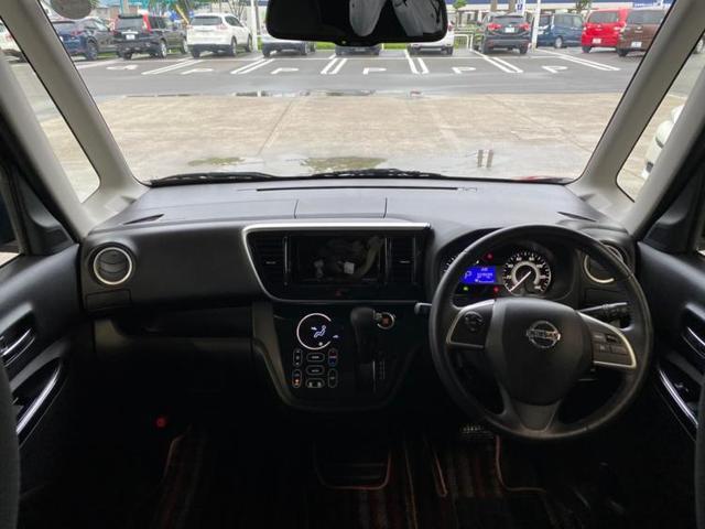 ハイウェイスターGターボ 4WD 両側電動スライドドア 全方位モニター LEDヘッドライト オートライト オートエアコン クルーズコントロール エマージェンシーブレーキ オートマチックハイビーム アイドリングストップ ターボ(4枚目)