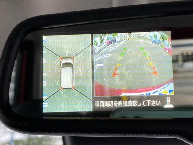 ハイウェイスターGターボ 4WD 両側電動スライドドア 全方位モニター LEDヘッドライト オートライト オートエアコン クルーズコントロール エマージェンシーブレーキ オートマチックハイビーム アイドリングストップ ターボ(9枚目)