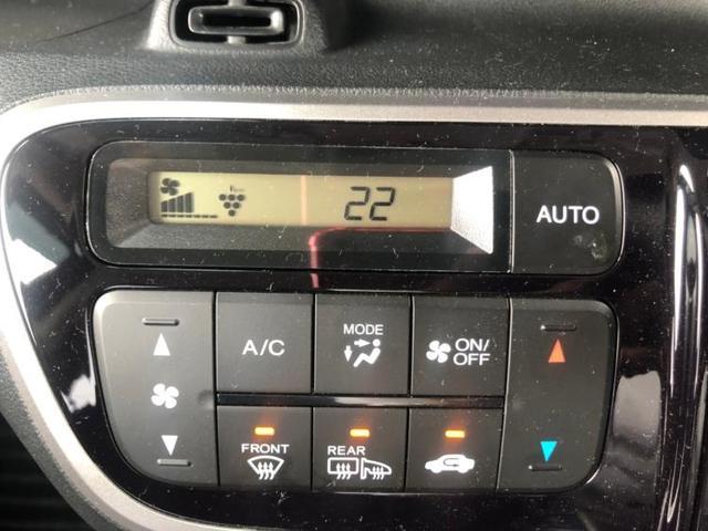 G・ターボAパッケージ 社外 7インチ メモリーナビ/両側電動スライドドア/ヘッドランプ HID/ETC/EBD付ABS/横滑り防止装置/アイドリングストップ/TV/エアバッグ 運転席/エアバッグ 助手席 4WD 記録簿(10枚目)